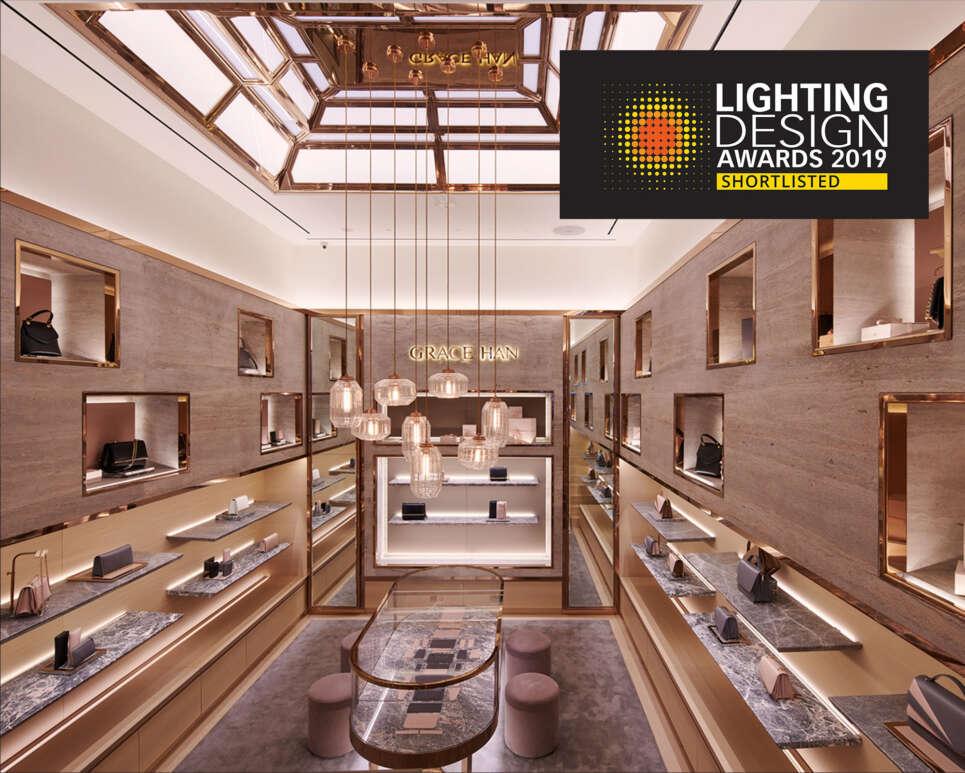Grace Han Shortlisted in the Lighting Design Awards